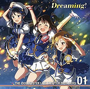 THE IDOLM@STER LIVE THE@TER DREAMERS 01 Dreaming!(初回限定盤)(Blu-ray Disc付) [CD]