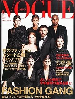 VOGUE JAPAN (ヴォーグ ジャパン) 2015年 08月号