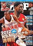 HOOP (フープ) 2012年 08月号 [雑誌]