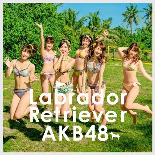 AKB48 愛しきライバル
