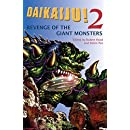 Daikaiju!2 Revenge of the Giant Monsters