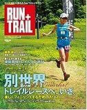RUN+TRAIL vol.2 トレイルランレースをはじめよう ハセツネ/UTMF完走法 (SAN-EI MOOK)