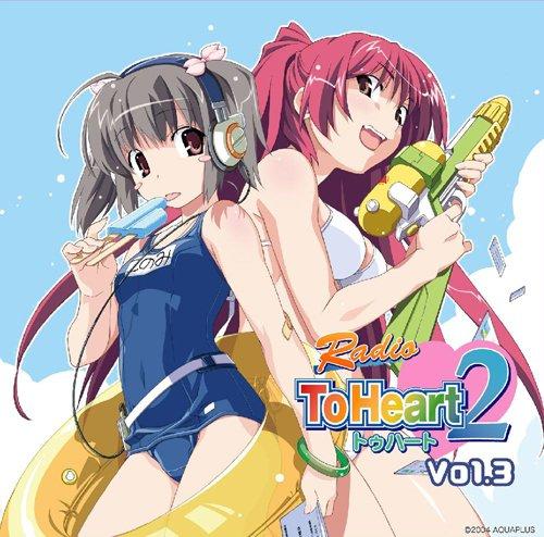 Radio ToHeart2 Vol.3
