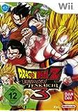 Dragonball Z - Budokai Tenkaichi 3 [Software Pyramide] - [Nintendo Wii]