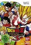 Dragon Ball Z budokai Tenkaichi 3 [im...