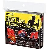 コクヨ CD/DVDケース メディアパス 1枚収容 20枚 黒 EDC-CME1-20D