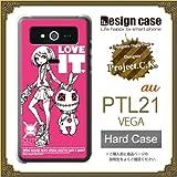 PTL21ケース カバー/VEGA PTL21 ハードケース/【project.C.K.】1008_loveit/CR【デザイナー】