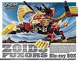 ゾイドフューザーズ Blu-ray BOX