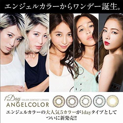 山本優希デザインプロデュース 【Angel Color】 デイリーズ+ 10枚入り スポットライトグレー PWR-0.00