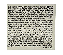 High Quality Mezuzah Scroll Sephardi Version from Israel, 100% Kosher with Certificate - Size 2.8\