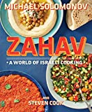 img - for Zahav: A World of Israeli Cooking book / textbook / text book