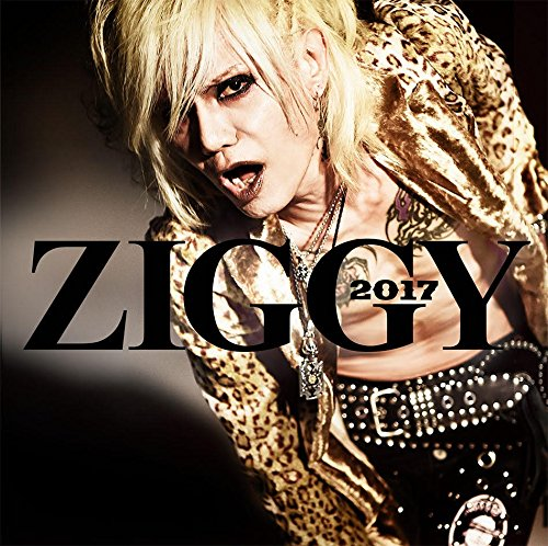 ZIGGY、10年ぶりのアルバム「2017」ライブ音源が良い