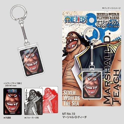 One Piece Miniature Trump Marshall D Teach (Giappone import / Il pacchetto e il manuale sono scritte in giapponese)