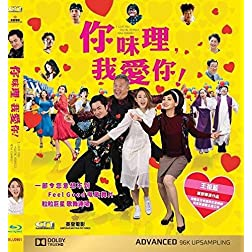 I Love You, You're Perfect, Now Change 2019 [Blu-ray]