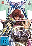 Code Geass: Lelouch of the Rebellion R2 - Staffel 2 - Vol. 3 (2 DVDs)