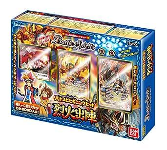 バトルスピリッツ バトスピビギニングセット 烈火出陣 【SD30】