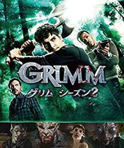 GRIMM/グリム シーズン2 DVD BOX