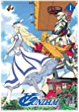 Turn a Gundam: Collection Part 1 [Import]
