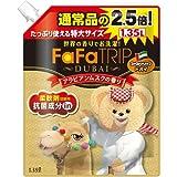 【大容量】 ファーファ 濃縮柔軟剤 ドバイ アラビアンムスクの香り 詰替用 1.35L