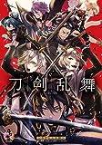 刀剣乱舞-ONLINE-~アンソロジーコミック~スクエニの陣~ (Gファンタジーコミックス)