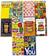Birthday Card Assortment Pack - Set of 12, 10 Different Designs