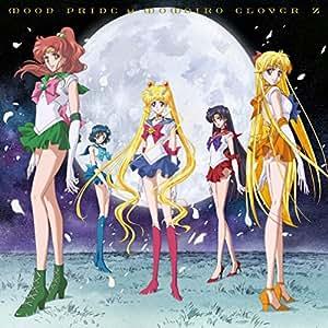 『MOON PRIDE』[セーラームーン盤(CD+Blu-ray)]