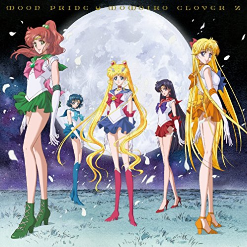 【Amazon.co.jp限定】『MOON PRIDE』(セーラームーン盤)(CD+Blu-ray)