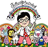 SHIBUYA NIGHT (featuring TOMOYASU TAKEUCHI)�􂳂����䂤