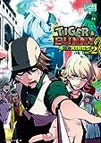 TIGER & BUNNY 4コマKINGS(2) (IDコミックス/DNAメディアコミックス) (IDコミックス DNAメディアコミックス)