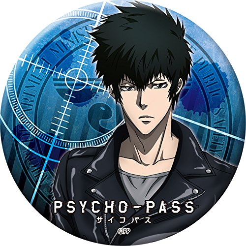 PSYCHO-PASS 缶バッジ 狡噛慎也