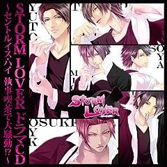 STORM LOVER �h���}CD