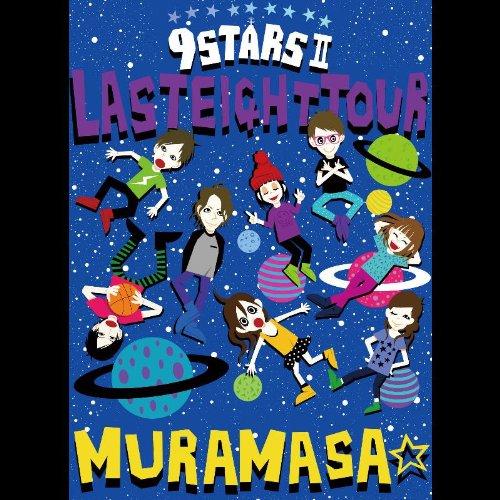 9STARS II-LAST EIGHT TOUR- [DVD]