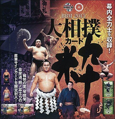 BBM 2015 大相撲カード「粋」 BOX