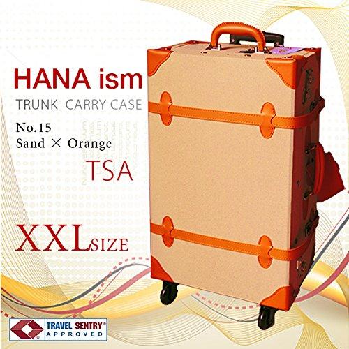 HANAism トランクキャリー XXLサイズ4輪 【15/サンド×オレンジ】 27インチ4輪 レトロ トランク TSAロック