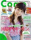 Como (コモ) 2014年 5月号