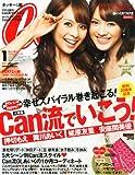 CanCam (キャンキャン) 2011年 01月号 [雑誌]