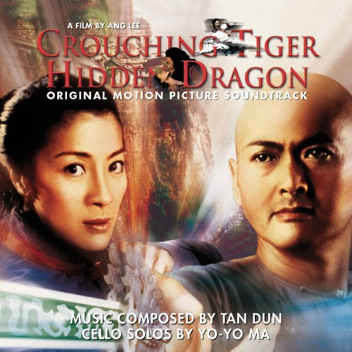 Crouching Tiger, Hidden Dragon (2000 Film)