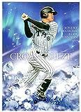 BBM2016/1st ■CROSS FREEZE カード■CF27/福留孝介/阪神 ≪ベースボールカード≫