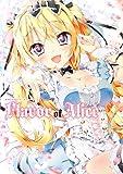 かみやまねき画集 Flavor of Alice / かみやまねき のシリーズ情報を見る