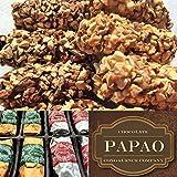 Amazon.co.jpパパオ<PAPAOチョコレート>☆アーモンドセシ12個入り(ミルク6個、ホワイト6個)プレゼント、自分へのご褒美にも、贈り物にも最適です♪