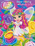 img - for Lisa Frank Super Coloring and Activity Book: A Colorful World! book / textbook / text book