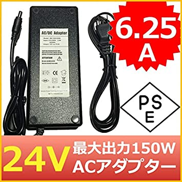 Hot Sale 50W 15V dc CCTV Power Supply MS-50-15 Utini