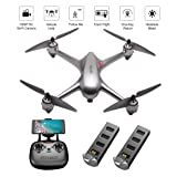 ElementDigital MJX Bugs 2 SE GPS Drone App Operation iOS Android FPV Drone Kit 1080P Camera Record Video 1-Key RTH Altitude Hold Track Flight Headless Brushless Motor, Bonus Battery, Built-in Camera (Color: Mjx Bugs 2 Se)