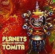 Planets Ultimate Edition [SACD Hybrid]