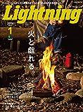 Lightning(ライトニング) 2016年1月号 Vol.261[雑誌]