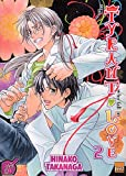 The tyrant who fall in love T02 (2351804295) by Hinako Takanaga