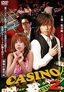 CASINO2 カジノ2