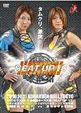 BEAT UP 2010-後楽園大会2010.10.11- [DVD]