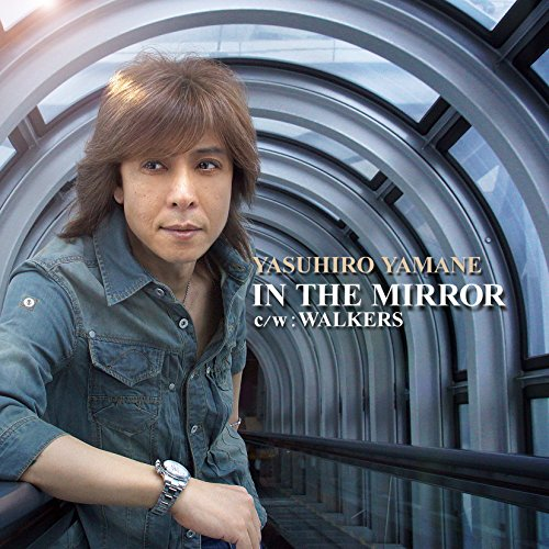 IN THE MIRROR/WALKERS