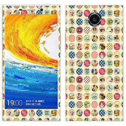 Theskinmantra Circles Gionee Elife E7 mobile skin